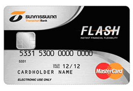 สมัครบัตรกดเงินสดธนชาต-แฟลช