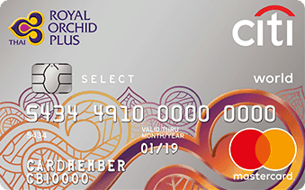 บัตรเครดิตซิตี้แบงก์ Citi rop-select
